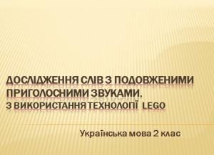 2020-09-20_121456