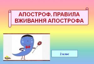 2020-09-22_202558