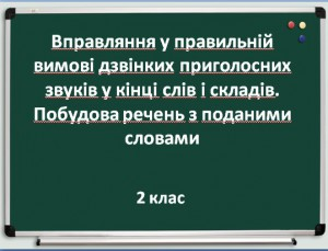 2020-09-22_203331