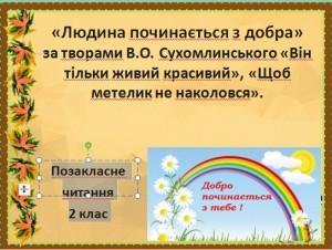 2020-10-11_182836