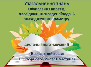 2020-11-22_184056
