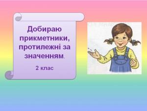 2021-08-08_171655